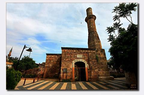 Kesik Minare