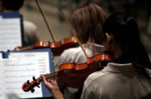 Klasik Müzik Severler