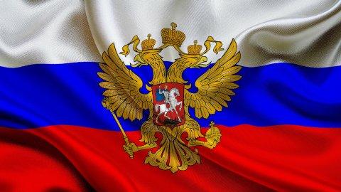 Rusça Toplulugu