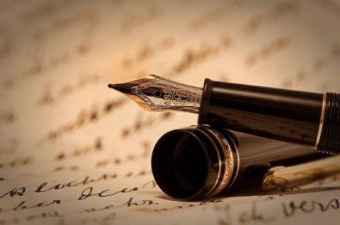 Amatör Yazarlar