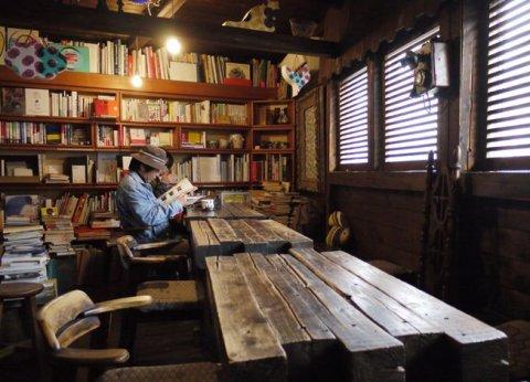 İstanbul Kitap Okuma Arkadaşlığı
