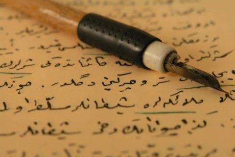 Çağdaş Edebiyat Akımı