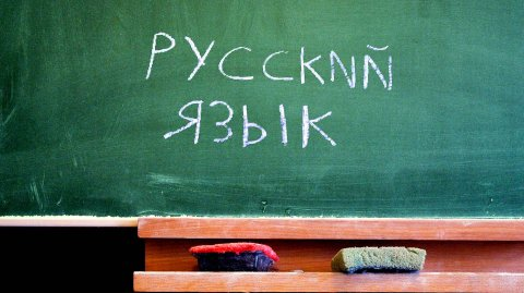 Rusça Kaynak Paylaşımı Ve Pratik