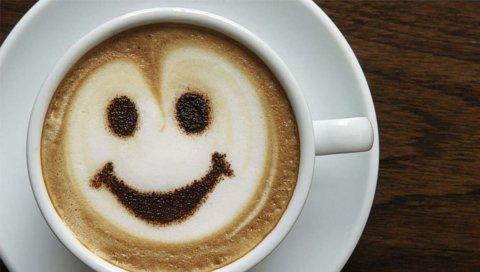 Yalnız Kahve İçmek İstemeyenler