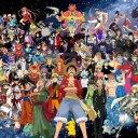 Anime Sevenler Grubu
