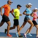 Maçka Parkı Koşucuları